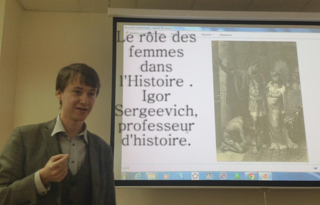 Ігор Сергійович розповідає про роль жінки в історії