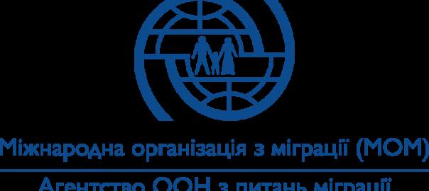 IOM-UN_Blue_UKR