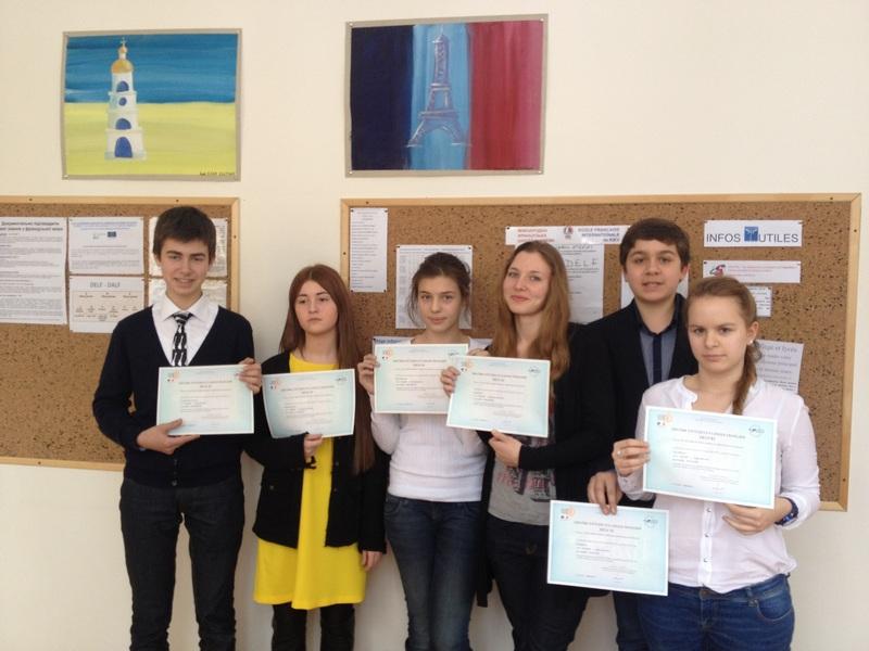 Учні МФШ з дипломами DELF