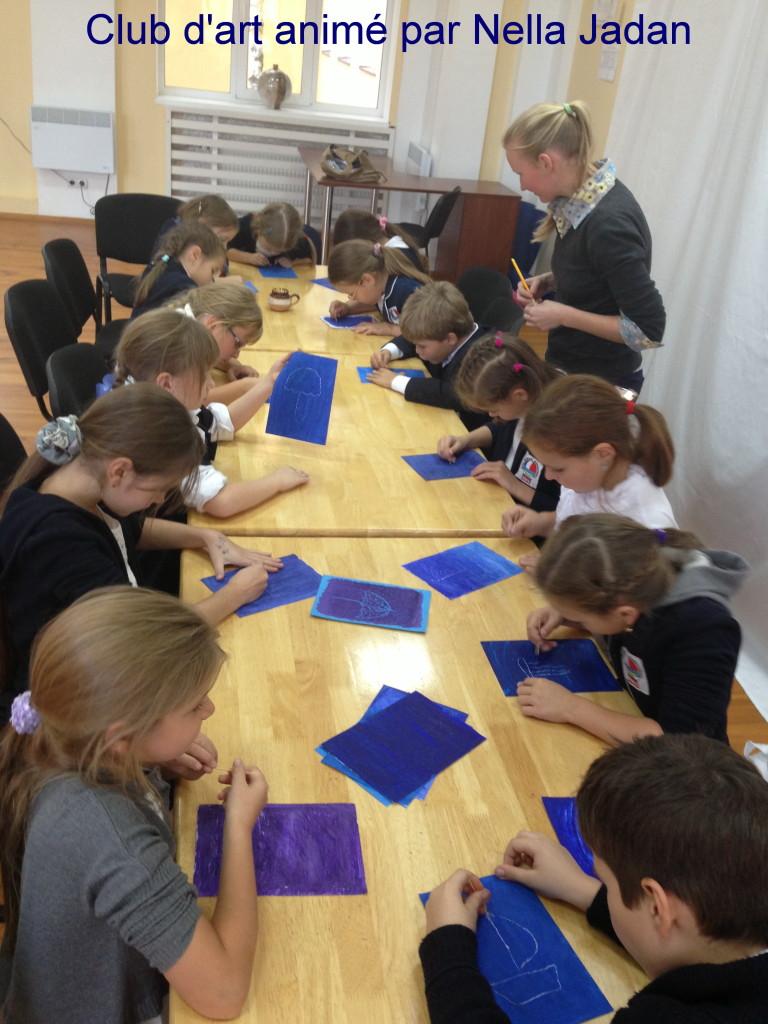 Неля Олексіївна проводить мистецький клуб