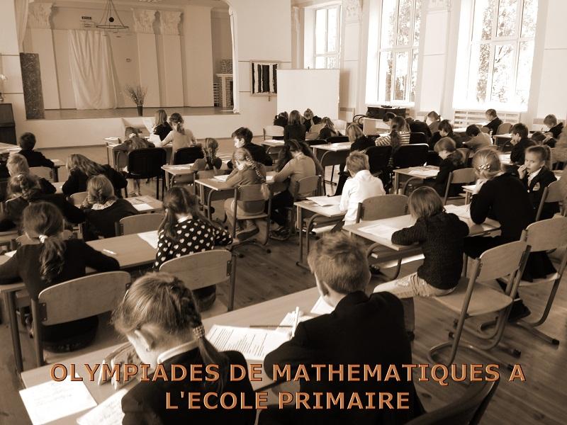 Олімпіада з математики в молодшій школі