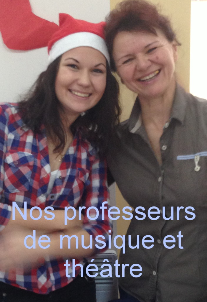 Наші вчителі театрального мистецтва та музики