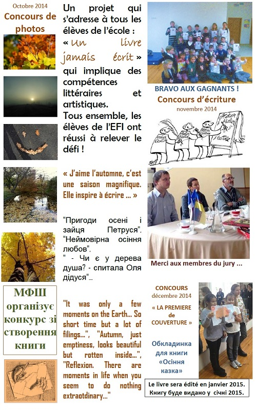 concours small