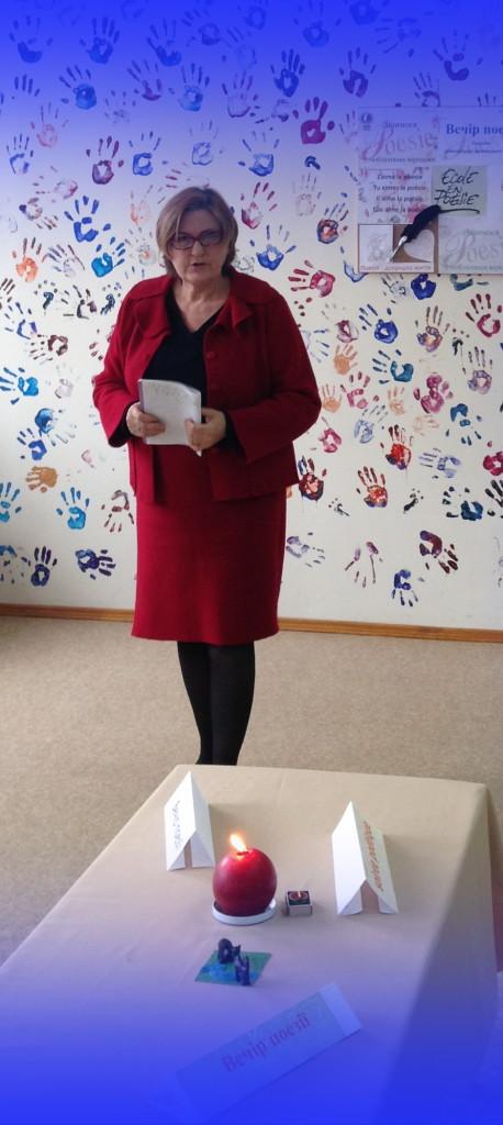 Мадам Фер - вчитель французької мови в ліцеї МФШ