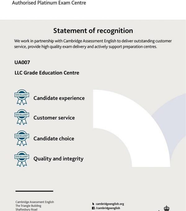 statement-of-recognition-ua007